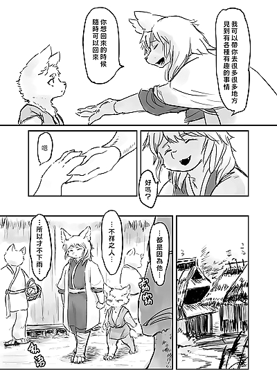 (The visitor 他乡之人..